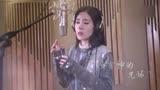 張杰 張碧晨新歌《只要平凡》《我不是藥神》片尾曲,歌聲動聽!