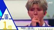 華晨宇即興演唱《你還要我怎樣》,薛之謙臺下直呼厲害!