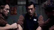 《反贪风暴3》【李昕岳】专访:第一次和古天乐合作,感受怎样?