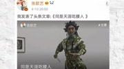 袁弘张歆艺一周年 婚礼视频曝光令人羡慕