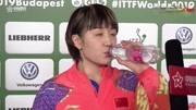 2018奧地利乒乓球公開賽女單決賽集錦:陳夢VS王曼昱