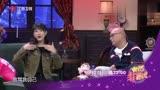 《有話非要說》SNH48-李藝彤爆笑登場,簡直就是行走的表情包!