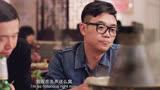 """煎餅俠:大鵬終于吐出心聲,拍電影""""煎餅俠""""是他小時候的夢想"""