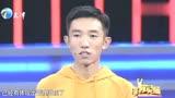 """非你莫屬:陽光男孩獲8位老板爭搶,涂磊""""挑逗""""留燈美女BOS"""