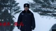 《雪暴》零下42度拍戏,张震手冻麻木,倪妮被吹到眼睛睁不开