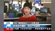 獨家!劉欣回應福克斯女主播二次約辯