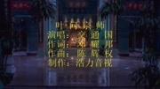 《叶问4》已开拍,甄子丹却'头疼'了,没想到反派比自己还能打