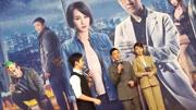 """《沉默的证人》发布会 杨紫再现张家辉""""塑料""""普通话"""