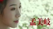 《誅仙Ⅰ》發布會 肖戰被封端碗藝術家?與李沁孟美岐接受師父檢查