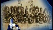 解密:解密湘西三大邪謎巫術