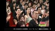 《桃姐》获最佳影片 成最大赢家  --第31届香港金像奖颁奖33