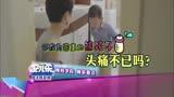 辣媽學院20140420期李湘曝女兒乖巧