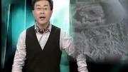 中國歷史懸案大解密-乾隆身世之謎:漢人真的偷了大清?