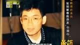 檔案:春晚幕后系列之張明敏春晚抒發'中國心'(1)