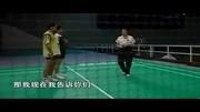 羽毛球专家教学站位封网26双打的小学把脉身杀球接近女网盘视频图片