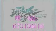 QQ飛車  -雷諾改裝技巧改裝雷諾技巧教學