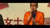 《屌絲男士》第四季發布會 大鵬葉世榮合唱《光輝歲月》