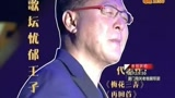 文章姜育恒攜手來廈 勁歌金曲經典唱響 140224 娛樂加油贊.flv