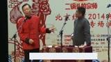 《同仁堂》李菁 郭天翼 應寧 崔琦
