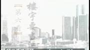 2015年执业医师助理医师昭昭大苗电子书