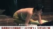 四川話版《讓子彈飛》片段:翻譯翻譯,什么TM的叫TM驚喜!
