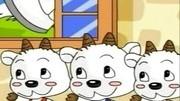 -幼兒園兒童成語故事《狼與七只小山羊》-0