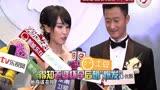 《中國娛樂報道》直擊吳京謝楠婚禮