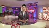 TFBoys少年中国强出道前选秀视频曝光 人气超金秀贤 [?