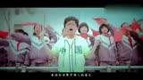 田卓凯迪-少年中国强MTV非常完美世界主题曲·mp4