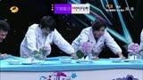 快樂大本營20140726視頻高清預告韓寒陳柏霖馮紹峰后會無期劇組