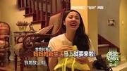 《向往的生活2》幕后:黃磊談及黃渤囧事 何炅感性談及真善美