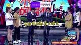 《快樂大本營》 20140802期預告 筷子兄弟華麗逆襲