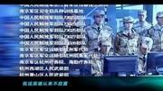 遍地英雄:电视剧《遍地英雄》(连奕名 刘涛 冯远征 于小伟)片尾-电视剧视频-搜狐视频