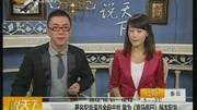 【童自荣、刘广宁、乔榛等】《上译厂成立60周年庆典》配音艺术