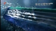德国博朗Series 3系剃须刀科技介绍