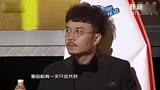 《我就是我》父愛特輯 華晨宇父子引網友飆淚1_2
