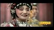 河南戏曲大全豫剧《拷红》选段 名家常香玉小香玉小程