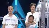 《少年中国强》年度盛典 20141017