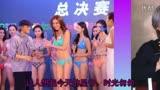 神點贊電影《大話西游》-王煥升影視_高清.mp4