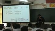 吉林省长岭县太平川镇第一小学四年三班诗朗诵《我爱你,中国》