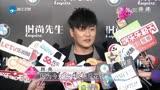 筷子兄弟沒買獎 做綠葉很正常-20141204娛樂夢工廠-鳳凰視頻-最具媒體品質的綜合視頻門戶-鳳凰網