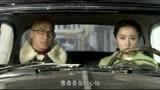 姥爺的抗戰-:大小姐吃醋王學圻陪伴蔣勤勤