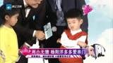 《爸爸2》曝萌娃沙灘預告 楊陽洋多多兩小無猜-20150106娛樂夢工廠-鳳凰視頻-最具媒體價值的綜合視頻門戶-鳳凰網