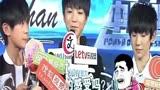 0128.土豆網-TFBOYS - 桌桌有娛cut 0729 娛樂圈的后浪