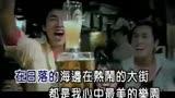 經典勵志歌曲mv《我相信》楊培安演唱 職來職往主題曲