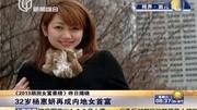 """王俊凯17岁身价11亿登""""90后富豪榜""""震惊网友"""