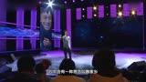 電視劇《民兵葛二蛋》片尾曲 《正義之道》 黃渤 現場版