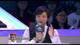 少年中国强20140828 非凡记忆力少年 T台记忆秀(上)