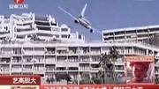 载155人民航紧急迫降,机长淡定迫降河面事后却被起诉-249