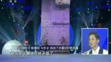 《少年中国强》四岁和和挑战攀岩惊呆众人